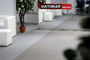 Обзор выставки Batimat 2016