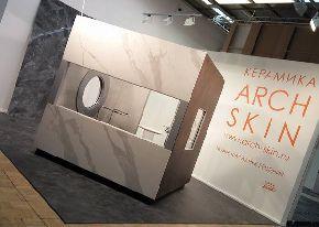 Керамика Арх-Скин на выставке АРХ Москва 2017